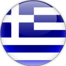 Greece Division