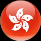 Hong Kong Division