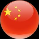 China Division