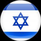 Israel Division