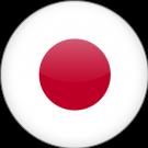 Japan Division