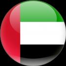 United Arab Emirates Division