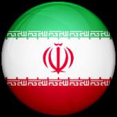 Iran Division