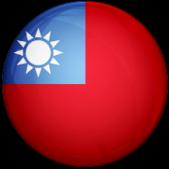 Taiwan Division