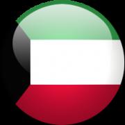 Kuwait Division
