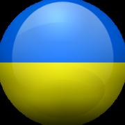 Ukraine Division